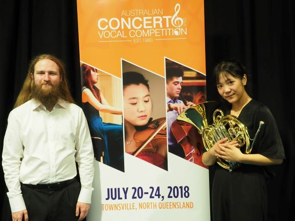 Rosemarry Yang, Melbourne - Most Promising Brass or Woodwind Award
